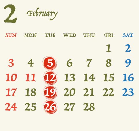 2019年2月の定休日