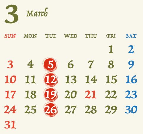 2019年3月の定休日