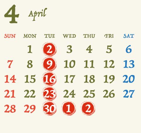 2019年4月の定休日