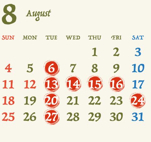 2019年8月の定休日