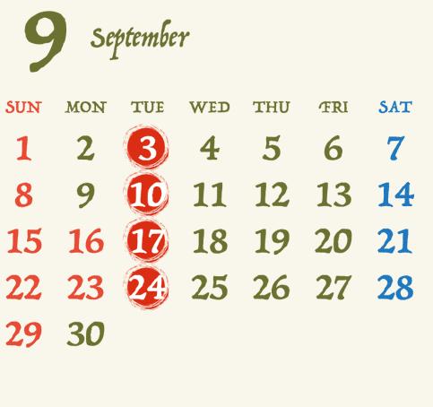 2019年9月の定休日